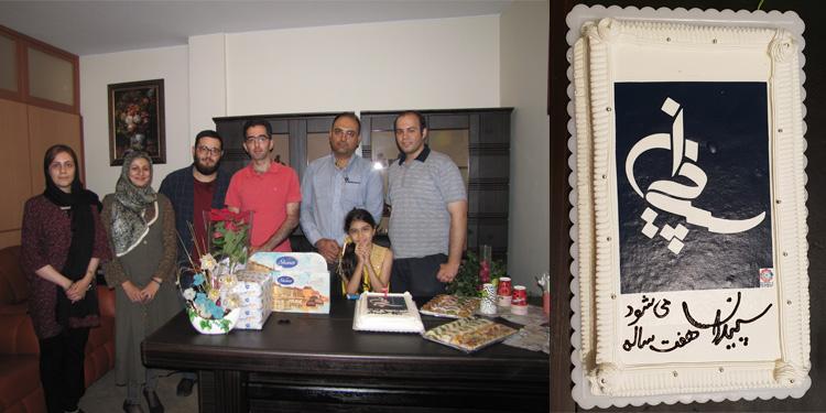 تولد هفت سالگی شرکت سپیدان